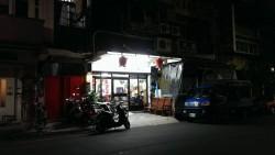 台北市國民黨籍里長 被爆自家美容院做投開票所