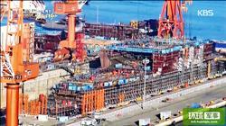 南韓媒體闖禁區 偷拍中國航母