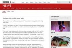 民進黨大勝 BBC:台灣民主發展與兩岸關係出現轉捩點