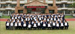 高英工商256人 獲保德信青少年志工菁英獎