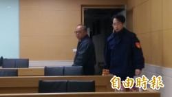 立院秘書長涉採購弊案 檢方聲請羈押禁見