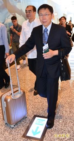 柯24日出訪 拜會日本政要