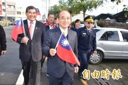 林鍚山遭聲押 王金平:尊重司法處理