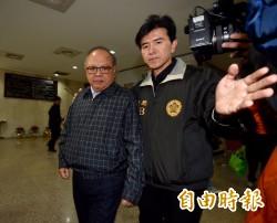 秘書長涉貪 北檢證實林錫山收賄上千萬元