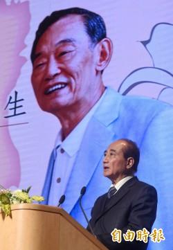 追思《自由》創辦人 王金平:為政模範長留心中