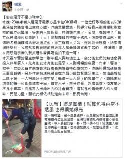 金馬影后夜訪寒士 這一幕讓台灣人暖到哭了