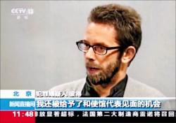 遭中國羈押三週 瑞典維權人士獲釋
