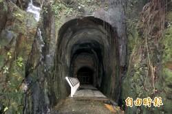 小檔案:劉銘傳隧道