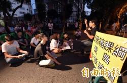 課綱透明國教院攬功 反黑箱學生打臉:忘了高中生抗爭結果