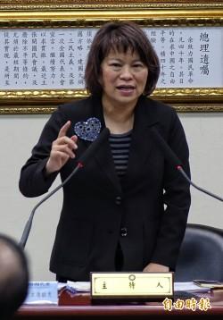 國民黨魁補選 洪秀柱、黃敏惠對決