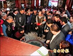 白沙屯媽祖進香 2月3日起報名