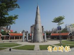 竹北文化公園爭取「拔竹筍」 縣府不支持