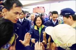 蔡︰打造不分藍綠 強而有力的台灣