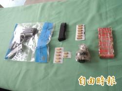 父子3人擁槍自重 竟有軍方教學用手榴彈、霰彈