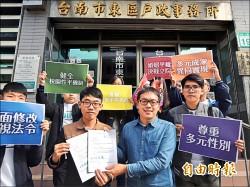同性伴侶註記 楊智達、洪國峰搶頭香