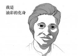 陳澄波121歲冥誕 青年學生發文紀念