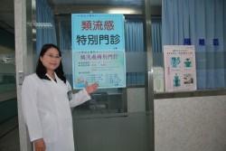 春節看診注意 台南多家大型醫院除夕到初二停診