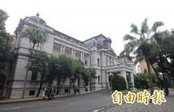 總統府:與民進黨19日正式會商政權交接