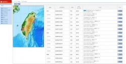 花蓮發生芮氏規模5.1地震 最大震度4級
