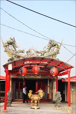 《嘉義慈雲寺》麻糬佛祖 珍貴宗教特色