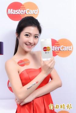 降低匯率波動風險 雙幣信用卡已逾5.6萬張