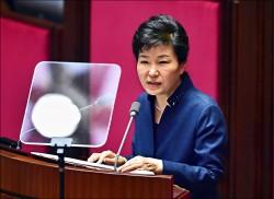 朴槿惠嗆金正恩:發展核武自取滅亡