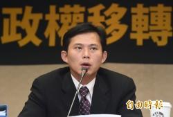 兩岸協議監督條例》黃國昌:堅持「國與國」版本