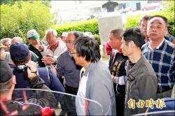 火葬場選址埔鹽 近百鄉民抗議