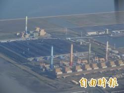 台中空污紫爆 火力發電廠第2次配合環保降載