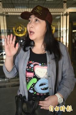 誣指蕭敬騰騙財騙色 女粉絲YUKI判拘90天確定