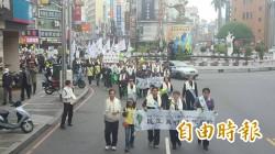 嘉市舉辦追思228遊行 重回火車站槍決地