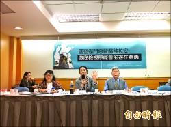 日專家籲公開核電廠資訊