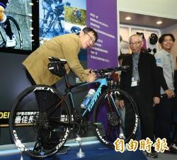 拍賣「原味」腳踏車  柯P:捐給身障團體也好