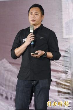 反同言論惹議 王丹號召抵制「護家盟」