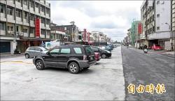 花縣擬蓋觀光徒步區 1.4公里路面要花3.8億