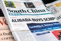 報導兩會越界? 南華早報微博「被消失」