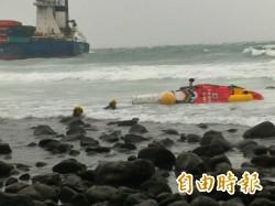 未吊掛6名環保技士 直升機先失速墜海