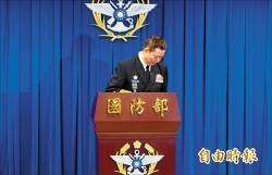 憲兵濫搜案懲處14人 政戰局長記過2次
