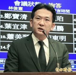 推動政治檔案法 民進黨列優先法案
