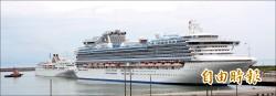 《爭取國際郵輪泊靠》中國限縮航次 花蓮港營運仍成長