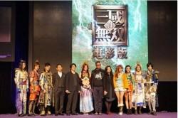 《真.三國無雙》 將拍真人版電影 亞洲演員大集合