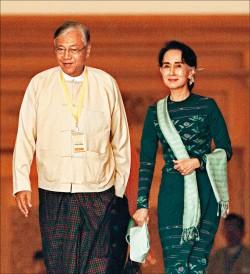 緬甸新政 選出首位文人總統