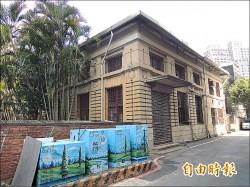 私有市定古蹟首例 新竹州圖修繕活化