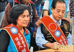 國民黨籍立委簡東明涉賄選 夫妻都起訴