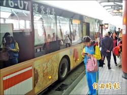 公車票漲價? 交通局︰雙北尚無共識