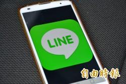 小三LINE傳「昨天很舒服」大老婆冒火