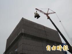 大鋼牙進場!拆除中國城 明年中正路直通運河