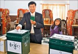 西藏流亡政府舉行大選