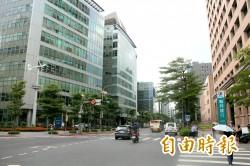 16棟大樓改旅館   掀起辦公室遷徙潮