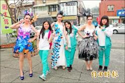 林內紫斑蝶季 義峰高中正妹扮仙子
